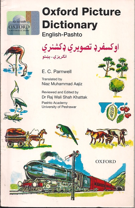 Oxford Picture Dictionary: English-Pashto
