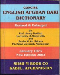 Farsi Asan Easy Persian, Book, 1, 2, 3, 4, & Book 5