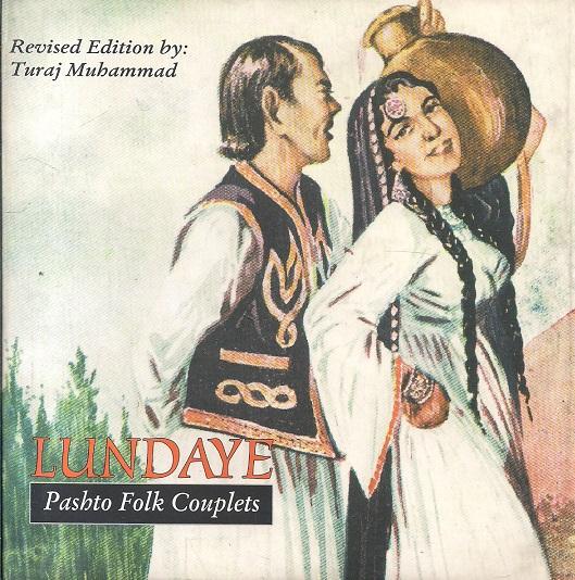 Lundaye Pashto Folk Couplets