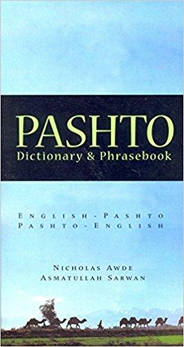 Pashto Dictionary & Phrasebook: Pashto-English English-Pashto