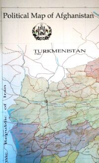 political map of afghanistan 105 cm 150 cm