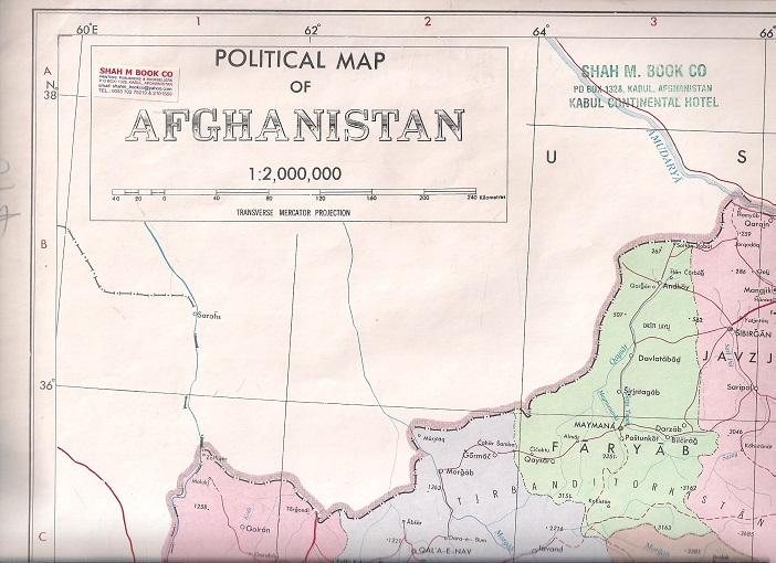 Political Map Of Afghanistan 1 2000 000 55 Cm 76 Cm Shah M