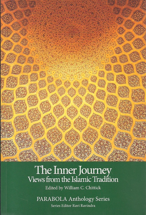 inner journey cosi Cosi by louis nowra essay  cosi is a play written by louis nowra in the 1970's - cosi by louis nowra essay lewis' inner journey has provided him with a.