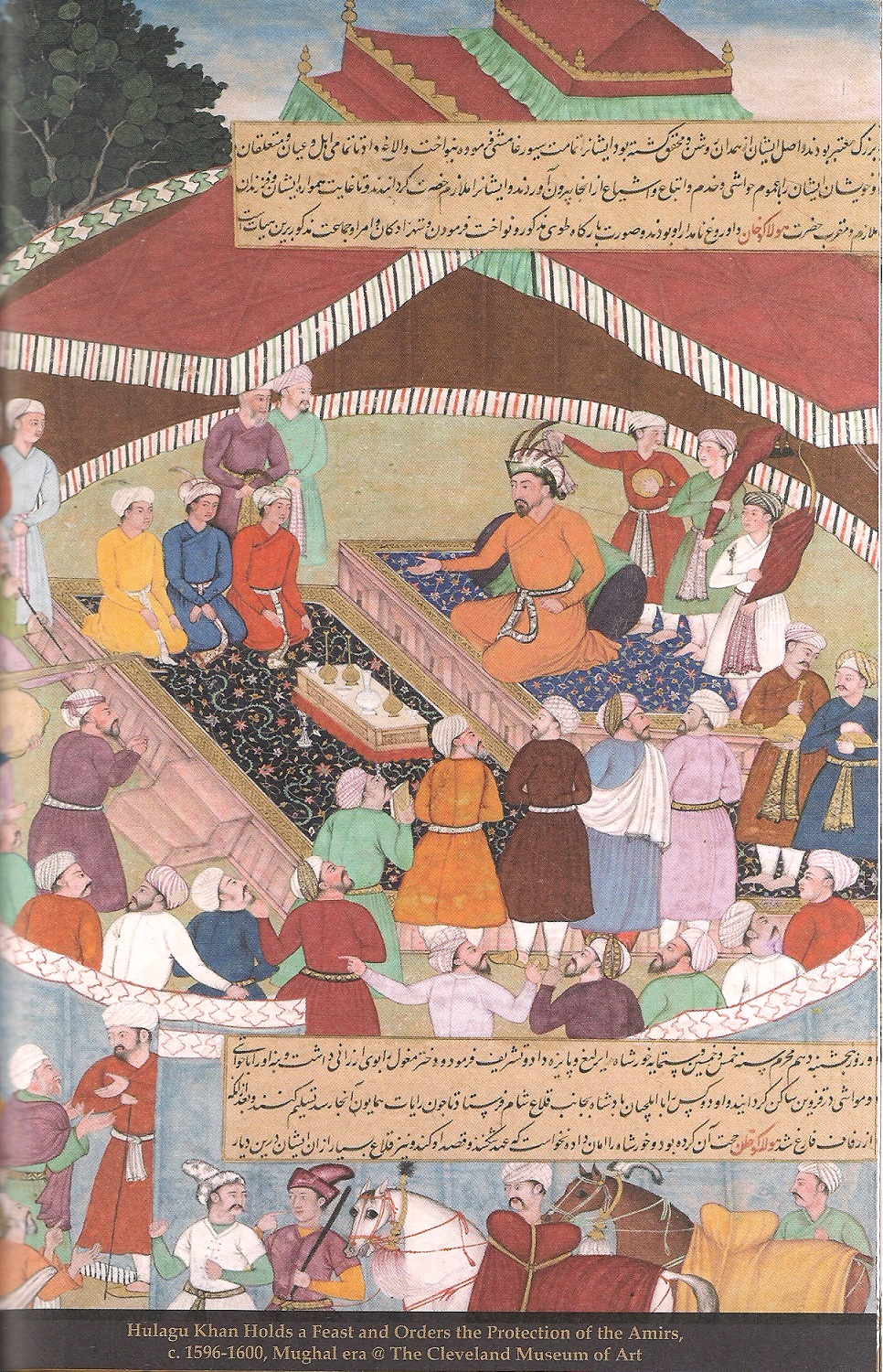 The Quatrians (Rubaiyat) of Khushal Khan Khattak