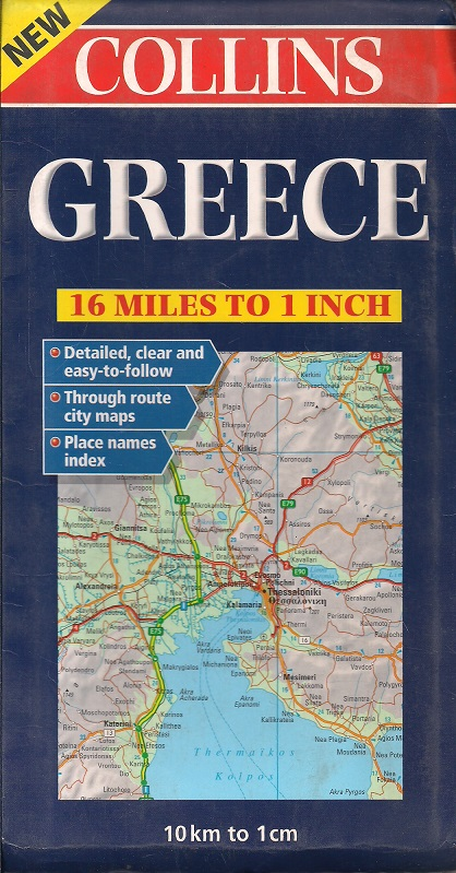 Map Of France Germany.Greece Collins Road Map Scale 1 1000 000 Folded Map Area Covered By This Map France Italy Germany Austria Switzerland Spain And Protugal