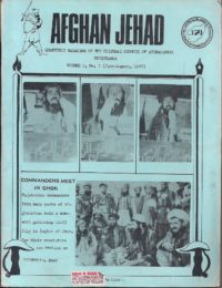 Afghan-Jehad-Quarterly-Magazine-of-The-Cultural-Council-of-Afghanistan-Resistance-Volume-1-Number-1-June-August-1987
