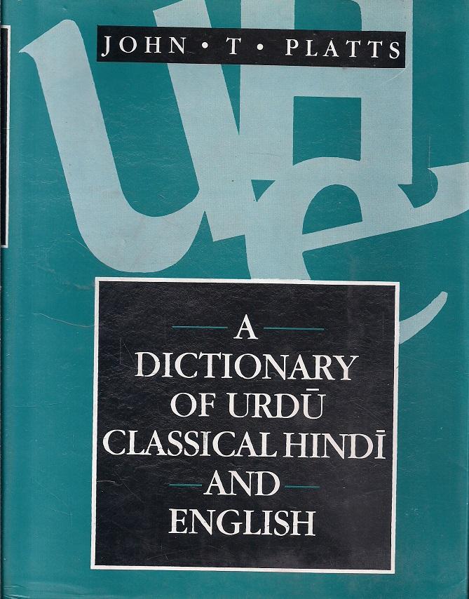 By Photo Congress    Hindi Language Dictionary English