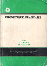 Phonetique Francaise