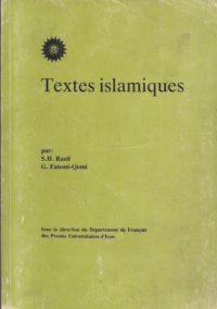 Textes Islamiques