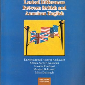 Dictionary of Lexical Differences Between British and American English