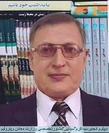 S. Akram Sinaie Sadat
