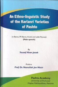 Pathan & Tribal Affairs   SHAH M BOOK CO