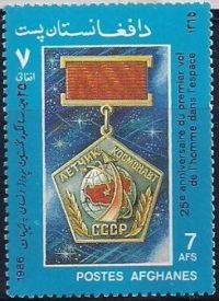 Gagarin Wearing Flight Suit-2