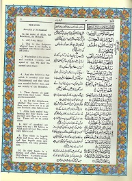 Holy Quran with Urdu and English Translation - C
