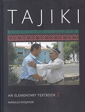 Tajiki, An Elementary 2